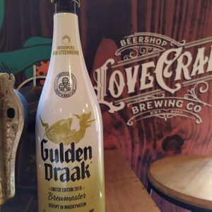 Gulden Draak Brewmaster 2018 Ed. Belgian Strong Dark Ale 75cl Lovecraft BeerShop